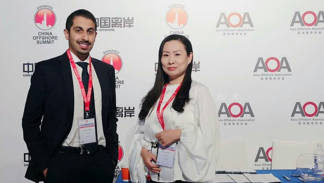 ajman-free-zone-participates-in-china-offshore-summit-in-china